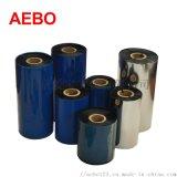 混合基碳带110*300标签打印机各种尺寸定制