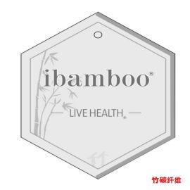ibamboo、竹炭纖維、S+Z、竹炭塑身內衣