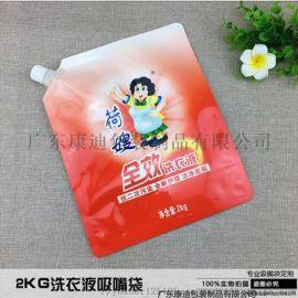 定制环保2L洗衣液包装袋