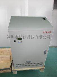 5KWEPS应急电源照明60分钟,欢迎顾客来电选购