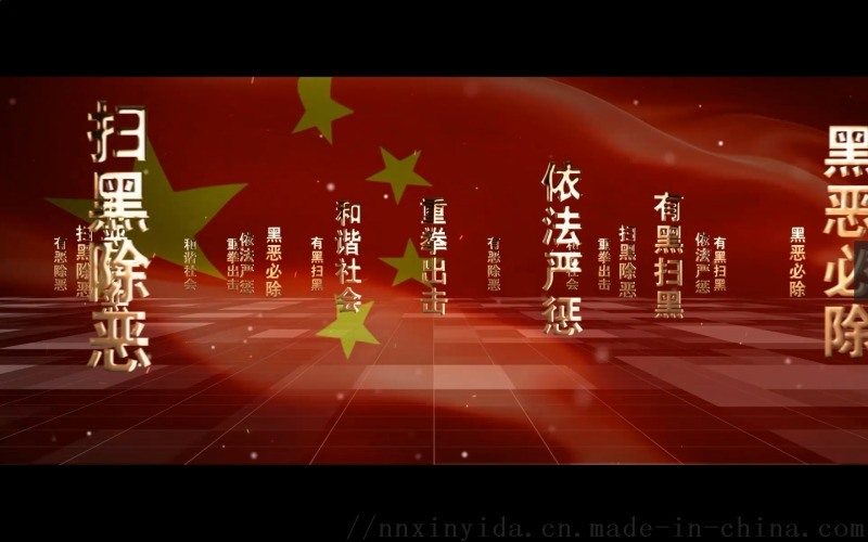 南宁专业企业开业庆典策划,拍摄,企业宣传片制作