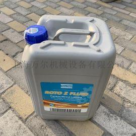 阿特拉斯无油机空压机润滑油空压机油20L一桶2908850101