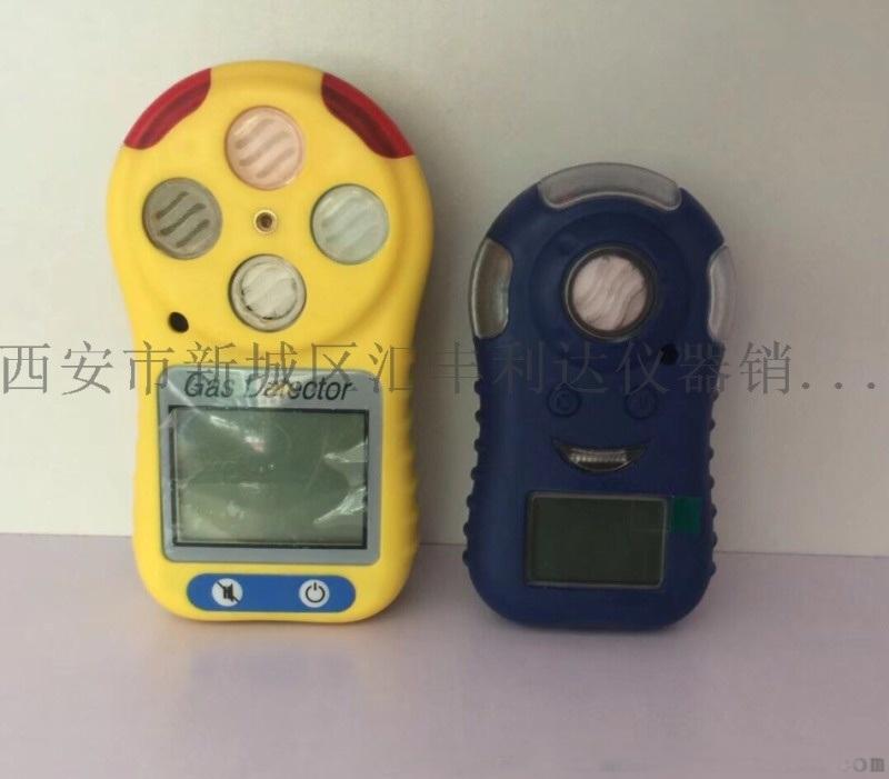 西安四合一氣體檢測儀189,92812668