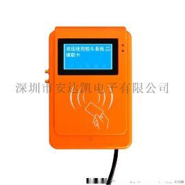 可定位公交刷卡机 二维码手机扫码 公交刷卡机厂家