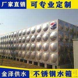 不锈钢消防保温水箱生产厂家