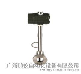 天津专业自动化气体涡街流量计