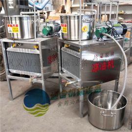 自吸式冷油机 不锈钢凉油机 小型菜籽油灌装冷油机