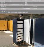 固银防磁柜GYD180光盘磁带柜消磁柜厂家直销