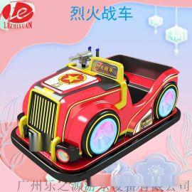 新款廣場遊樂車l烈火戰車  大型兒童遊樂場設備