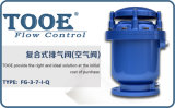 進口複合式空氣閥 美國圖爾TOOE複合式空氣閥