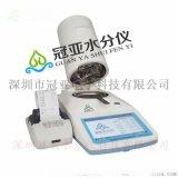乳液固含量测定仪使用方法