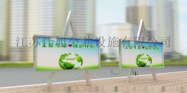 安徽合肥不锈钢宣传栏广告灯箱定制厂家