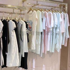 品牌女裝折扣拼出完美小勾吊帶連衣裙視頻看貨