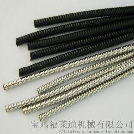 青岛包塑不锈钢金属软管 Φ25黑色金属蛇皮管