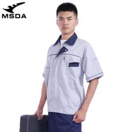 短袖工作服男**防静电制服车间工厂工装服汽出口制服