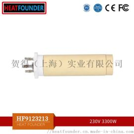 123.213  230V 3300W 陶瓷加熱芯
