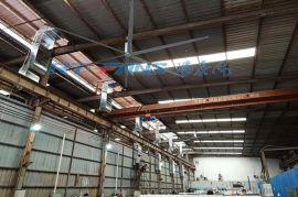 佛山工业大风扇,大型工业吊扇源头厂家直供