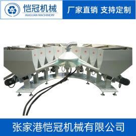 塑料加工原料小料配方机 密封圈生产线小料配方机