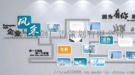 柳北 公司文化墙办公室背景墙 墙贴设计制造厂