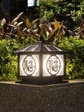 四川厂家直销太阳能柱头灯 户外欧式庭院灯