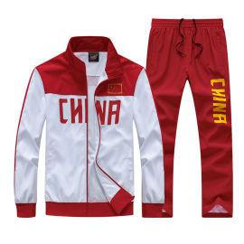 中国队运动服套装男女跑步健身长袖长裤两件套骑行服