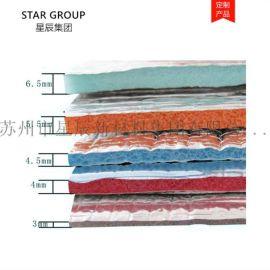 防水泡棉塑料保温材料 铝箔/XPE/铝箔 泡沫板