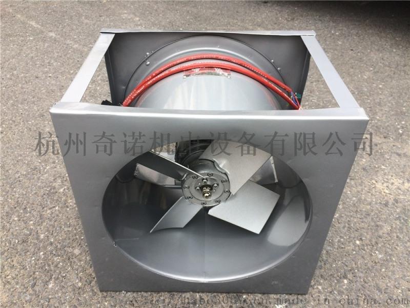 SFW-B系列热泵机组热风机, 腊肠烘烤风机