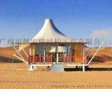 户外野奢帐篷酒店透明球形帐篷酒店制造商