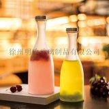 酸奶瓶磨砂饮料瓶果汁瓶密封瓶饮料瓶酵素瓶青梅汁瓶