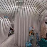 火鍋城白色弧形鋁方通 特色餐廳造型鋁方通白色吊頂