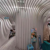 火锅城白色弧形铝方通 特色餐厅造型铝方通白色吊顶