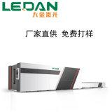 中国激光切割机****