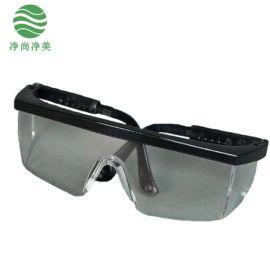 安全防护眼镜  防冲击防风护目镜 透明劳保眼镜