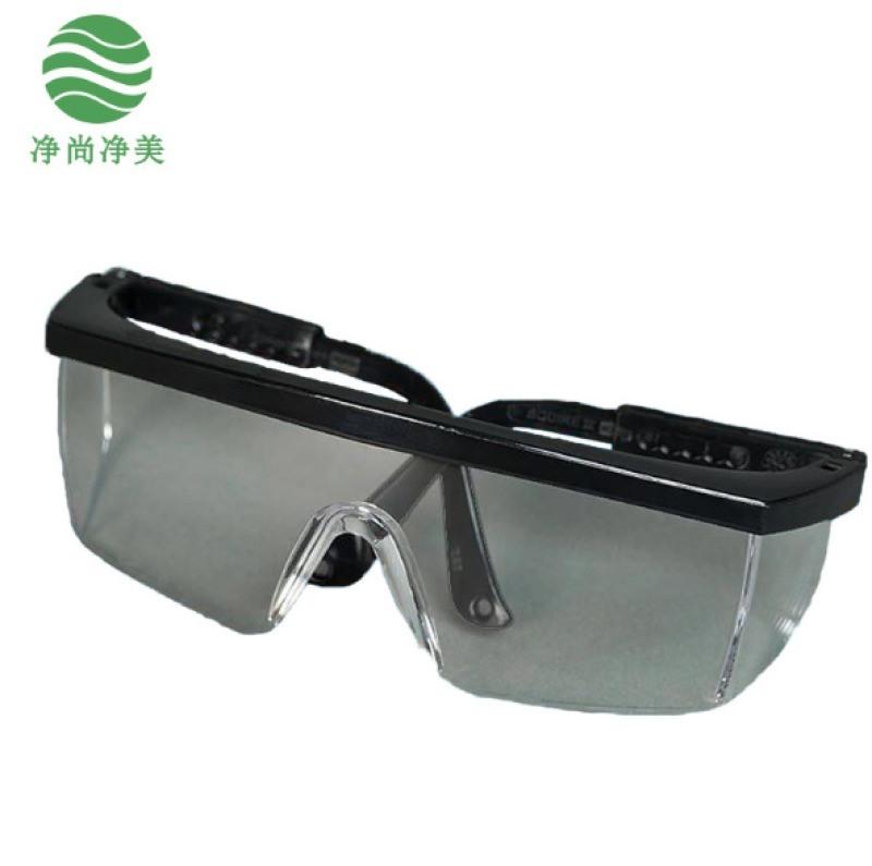 安全防護眼鏡  防衝擊防風護目鏡 透明勞保眼鏡