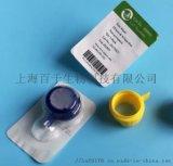 上海晶安J00070尼龙网格过滤网 100u细胞过滤器 300目细胞过滤筛 100um细胞筛 一次性细胞无菌过滤器
