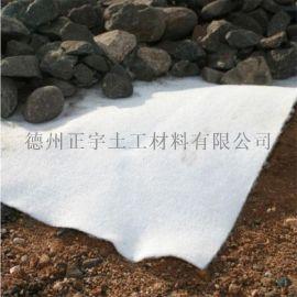 涤纶土工布厂家,排水土工布