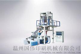 LDPEHDLDPE高速吹膜机(单收)