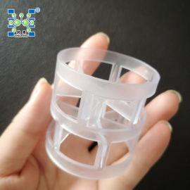 透明50mmPVC鲍尔环填料 聚氯乙烯鲍尔环填料