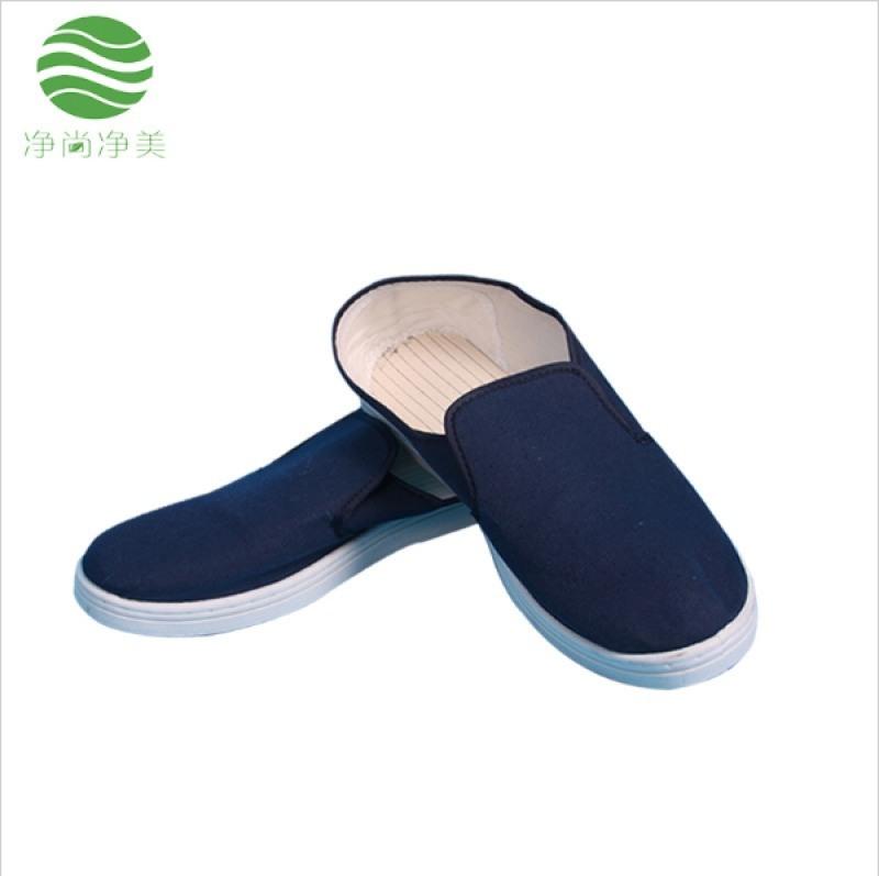 防靜電工作鞋 加厚軟PVC無塵藍色帆布鞋 量大優惠