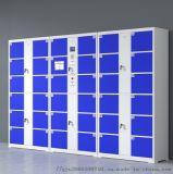 电子存包柜超市  存包柜储物柜寄存柜36门条码型
