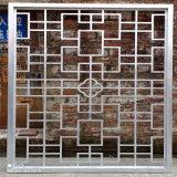 觀江海仿古造型鋁窗花 紅樹灣仿木紋造型烤漆鋁花格窗