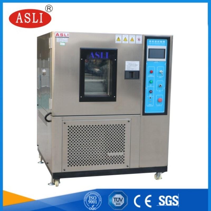 HL高低溫交變溼熱試驗箱 智慧高低溫試驗箱現貨廠家