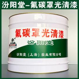 碳罩光清漆、生产销售、 碳罩光清漆、涂膜坚韧
