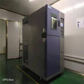 爱佩科技 AP-CJ 冷热冲击环境试验箱