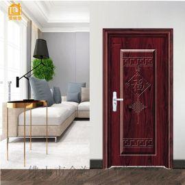 广东门厂批发爱林堡全铝合金拼接室内房间门免漆套装门