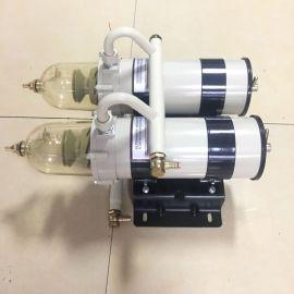 雙聯柴油過濾器大流量加油機油水分離過濾器