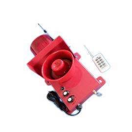 HQSG9019QJL/C带语音声光报 控制器