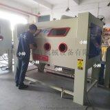 中山喷砂机,PU模特模具打砂双工位手动喷砂机