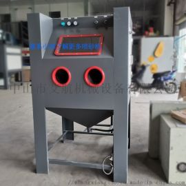 东莞模具喷砂机,硅胶模具喷砂机