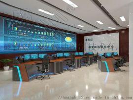 智慧运检管控中心操作台  控制台 监控操作台厂家